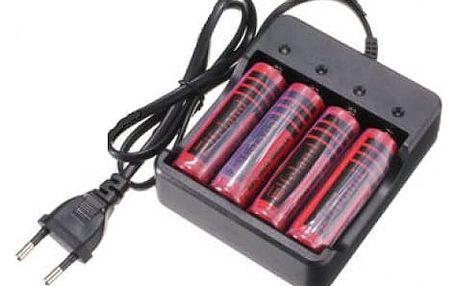 Dobíjecí baterie Li-ion 18650 4.2 V s univerzální nabíječkou 4 kusy