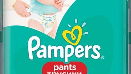 PAMPERS Pants 4, 52ks (9-14kg) JUMBO Pack - plenkové kalhotky