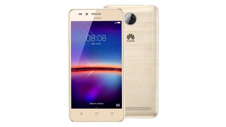 Huawei Y3 II, Dual Sim, zlatá - SP-Y3IIDSGOM