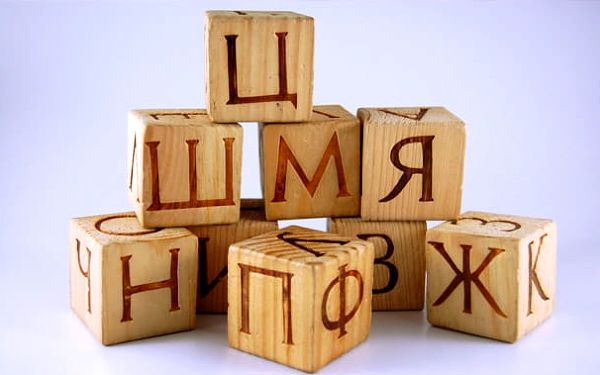 Kurz ruštiny pro mírně pokročilé: flexibilní výuka ve 2-4 účastnících