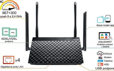 ASUS DSL-AC55U - 90IG02B0-BM3110 + Dawn of War III - Kupon na stažení hry, platnost od 1.4.2017 - 25.6.2017 + Asus Cerberus v hodnetě 799,- k routeru Asus zdarma + Webshare VIP Silver, 1 měsíc, 10GB, voucher zdarma