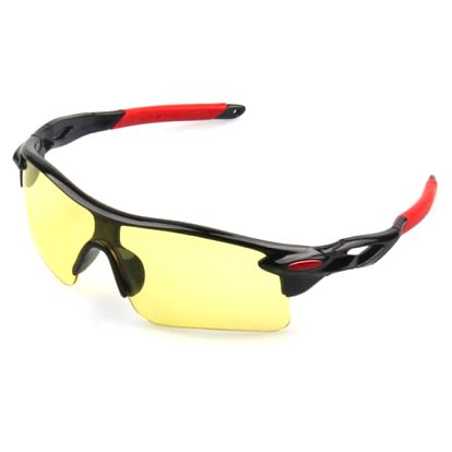 Sportovní sluneční brýle ve více variantách - dodání do 2 dnů