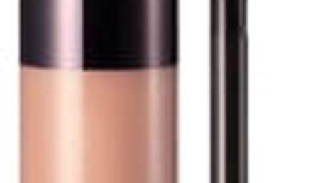 Shiseido Luminizing Lip Gloss 7,5 ml lesk na rty pro ženy BE201
