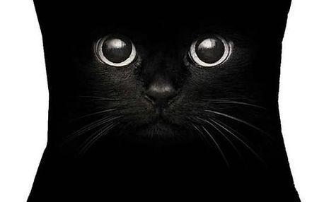 Povlak na polštář s kočičkami - 16 variant