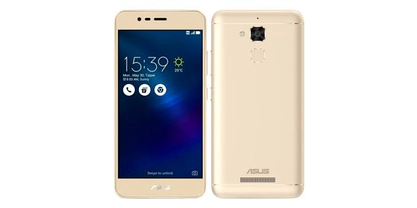 Mobilní telefon Asus ZenFone 3 Max ZC520TL (ZC520TL-4G076WW) zlatý