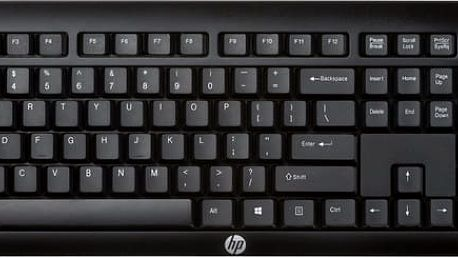 HP K2500 - E5E78AA#AKB