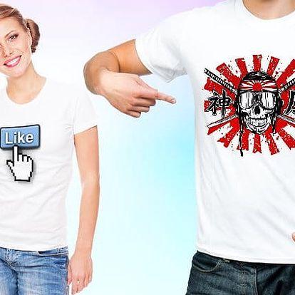 Bílé unisex tričko potištěné vaší fotkou nebo obrázkem