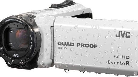 Digitální kamera JVC GZ R415W
