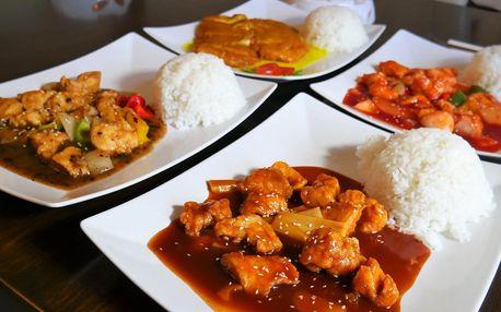 Kuřecí speciality na hongkongský způsob pro 2