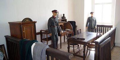 Muzeum Policie České republiky