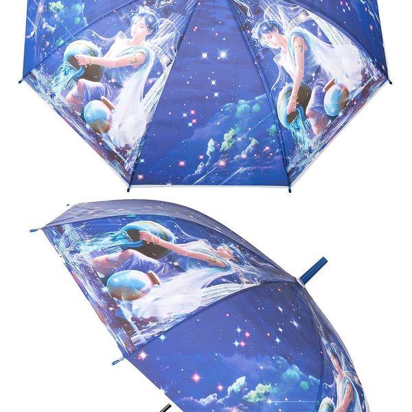 Deštník se zvěrokruhem - Znamení Vodnář 702-1(11)