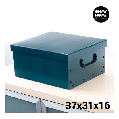 Úložná Kartonová Krabice s Víkem a Uchy Classic Oh My Home