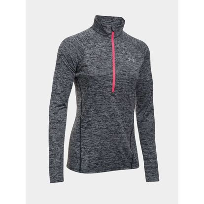 Tričko Under Armour Tech 1/2 Zip Šedá