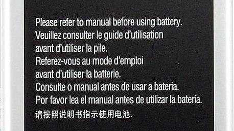 Baterie Samsung pro Galaxy S3/S3 Neo s NFC, Li-Ion 2100mAh (EB-L1G6LLU) (EB-L1G6LLUCSTD)