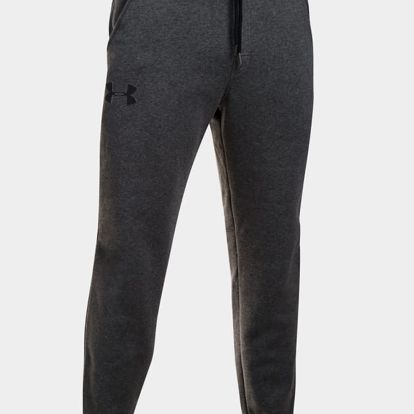 Tepláky Under Armour Rival Cotton Jogger Šedá