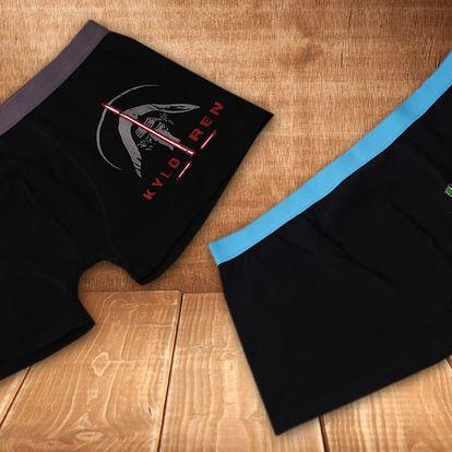 Pánské bavlněné licenční boxerky