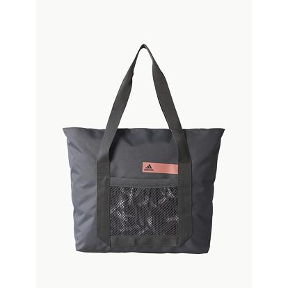 Taška adidas Performance GOOD TOTE G2 Šedá