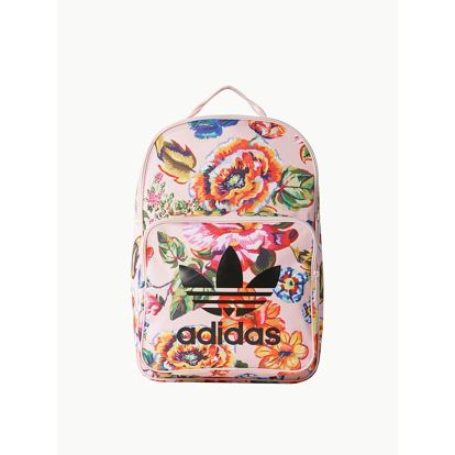 Batoh adidas Originals CL BP F L Barevná