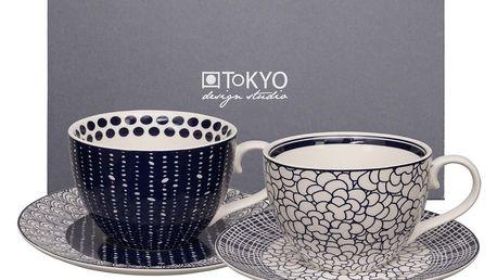 Sada 2 hrnků s podšálkem Tokyo Design Studio Cappuccino Leaf/Pebble