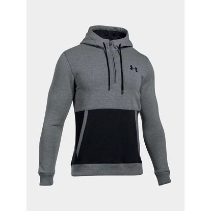 Mikina Under Armour Threadborne 1/2 Zip Hoodie Šedá