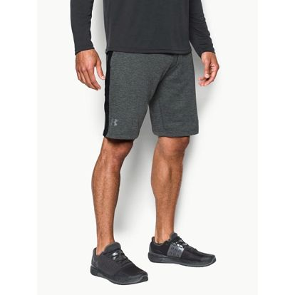 Kraťasy Under Armour Tech Terry Short Šedá