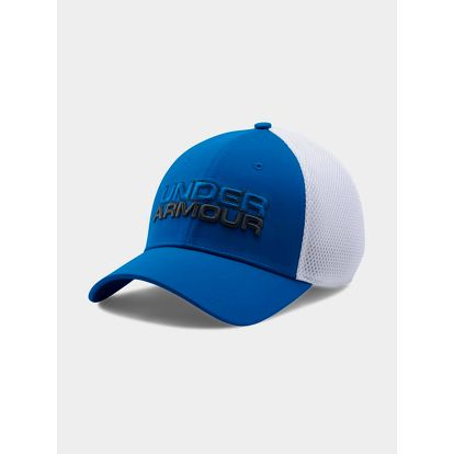 Kšiltovka Under Armour Men's Under Armour Cap Barevná