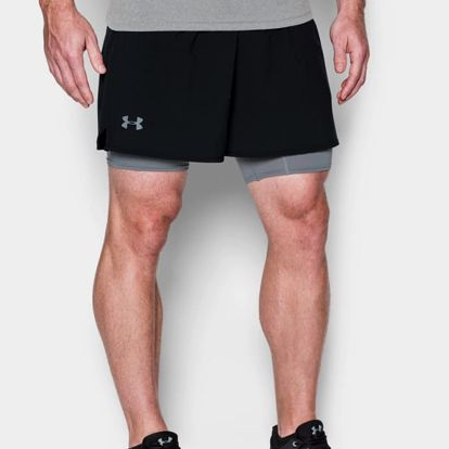 Kraťasy Under Armour Qualifier 2-In-1 Short Černá