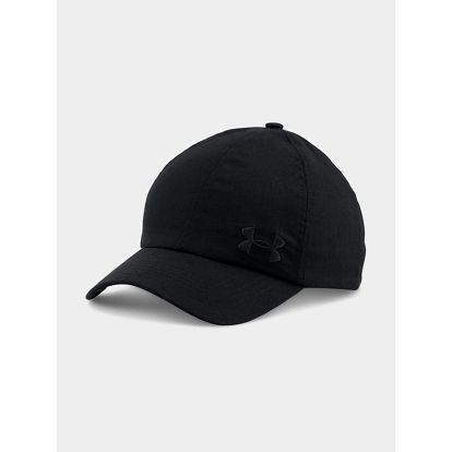 Kšiltovka Under Armour Solid Cap Černá
