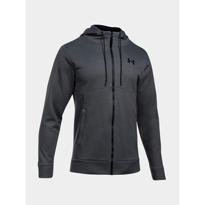 Mikina Under Armour AF Full Zip Hoodie Šedá