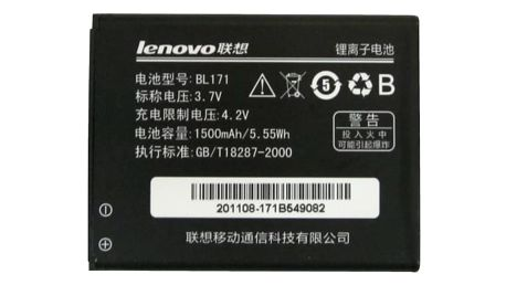 Baterie Lenovo BL171 pro A356, Li-Pol 1500mAh - bulk (8595642204432)