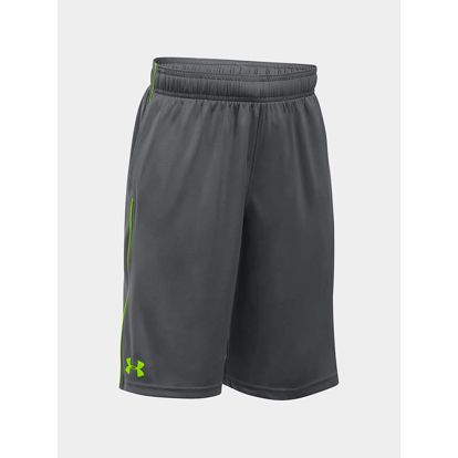 Kraťasy Under Armour Tech Block Short Šedá
