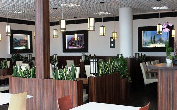 Sony Restaurant