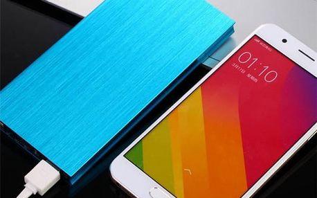Mobilní powerbanka s kamerou - 5 barev