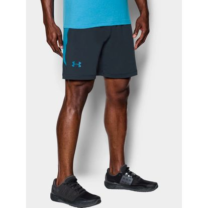 Kraťasy Under Armour Raid 8 Short Šedá