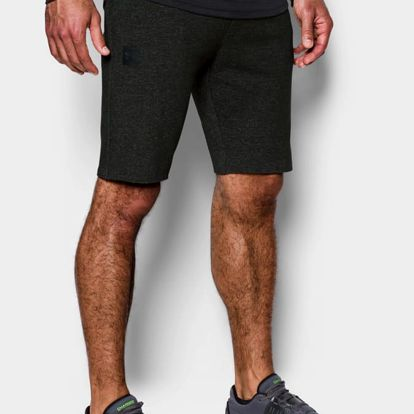 Kraťasy Under Armour SS Terry Tapered Short Zelená