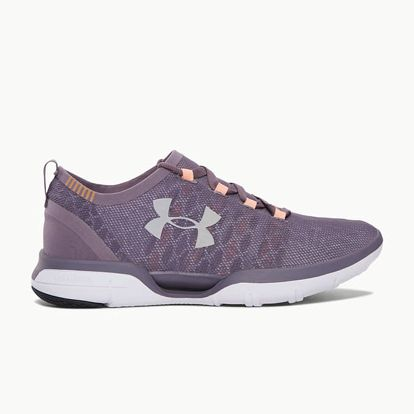Boty Under Armour W Charged CoolSwitch Run Fialová