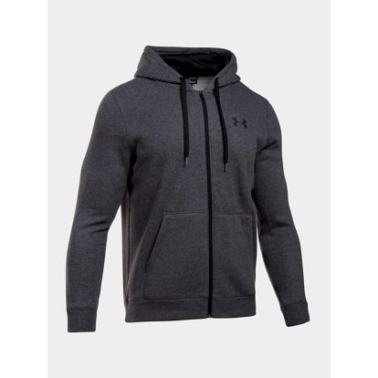 Mikina Under Armour Rival Fitted Full Zip Šedá