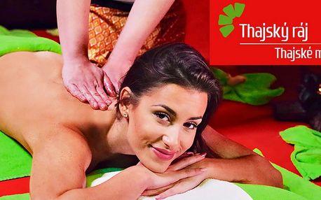 Oslavte Den žen v ráji: olejová masáž a rybičky