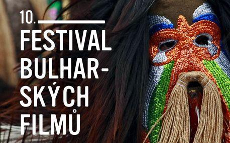 Dvě vstupenky na Festival bulharských filmů