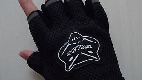 Barevné rukavice pro cyklisty a fitness nadšence - dodání do 2 dnů