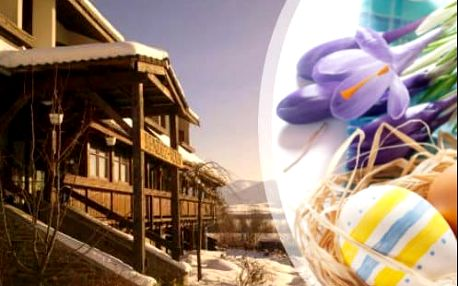 VELIKONOČNÍ pobyt ve skvělé lokalitě Liptova jen 2 km od Tatralandie. 3* hotel s wellness