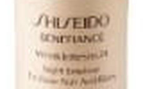 Shiseido Benefiance Wrinkle Resist 24 Emulsion 75 ml noční pleťový krém proti vráskám pro ženy