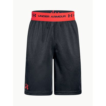 Kraťasy Under Armour Tech Prototype Short 2.0 Šedá