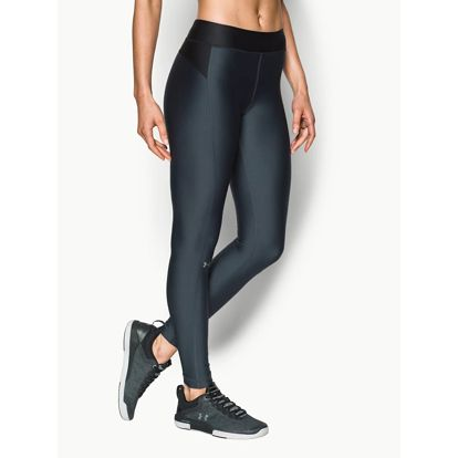 Kompresní legíny Under Armour HG Legging Šedá