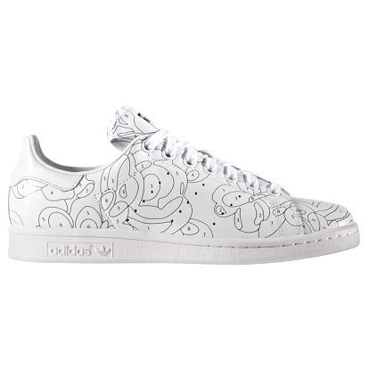 Boty Adidas Stan Smith RO W white-white-black 39 1/3