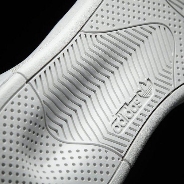Boty Adidas Tubular Invader white 45 1/32