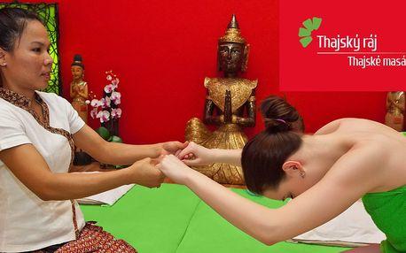 60min. masáž nohou, zad a hlavy a 25min. relax