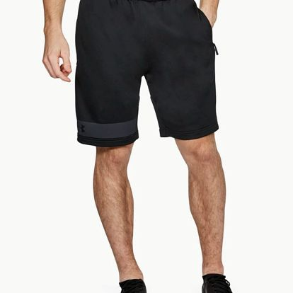 Kraťasy Under Armour Tech Terry Short Černá