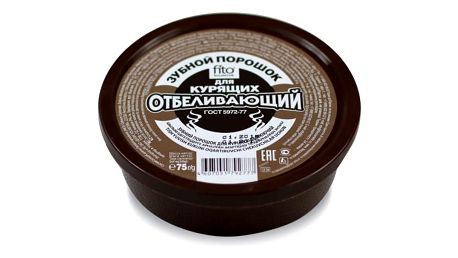 Bělicí zubní prášek pro kuřáky 75 g