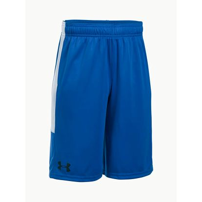 Kraťasy Under Armour Stunt Short Modrá